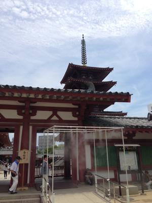 四天王寺五十の塔