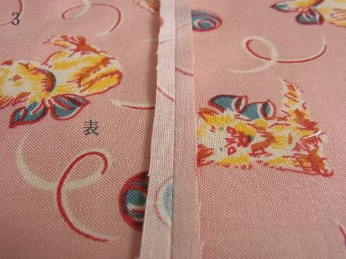 袋縫い工程のアイロン