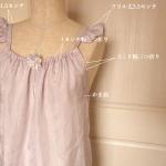 リメイク服・キャミソールの作り方1
