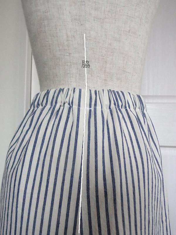 リメイクスカートの脇線説明