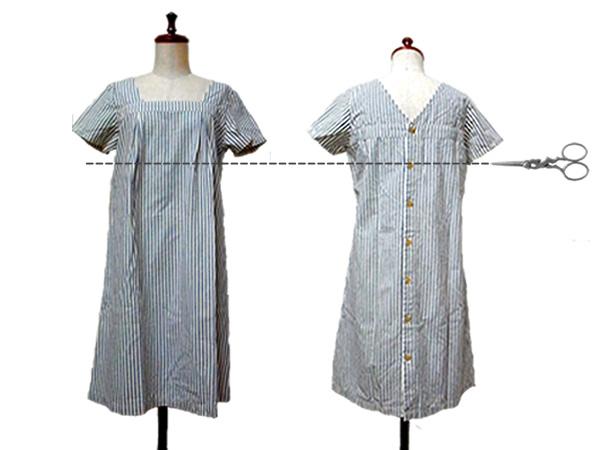 リメイク服作り方ワンピースからスカート