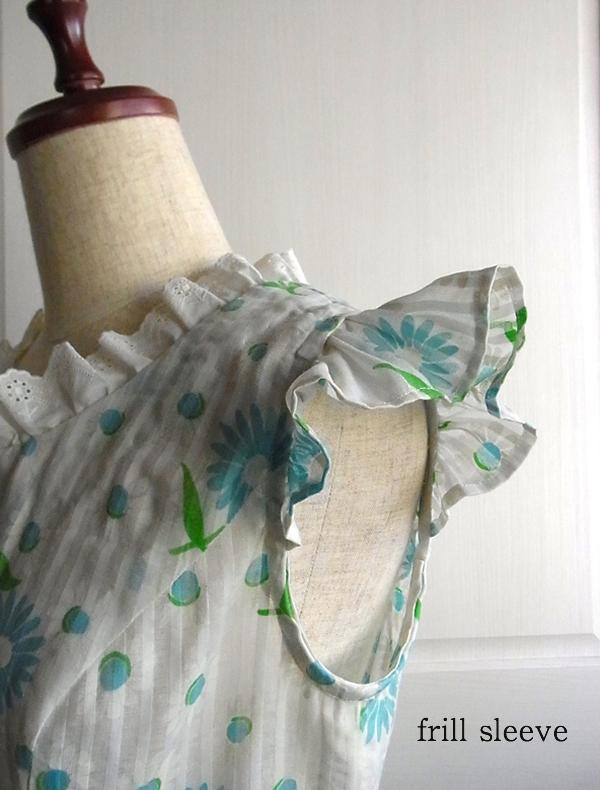 袖フリルの作り方