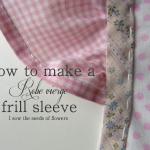 袖フリルの付け方