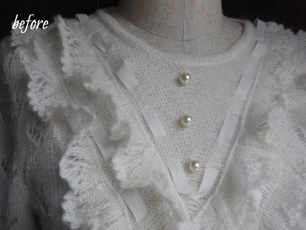 かんたんリメイク元のセーター