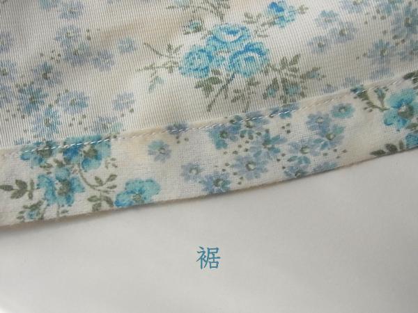 アンティーク小花柄チュニックの裾