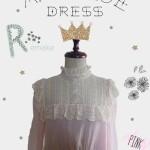 アンティークドレスのリメイク
