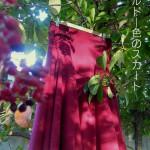 ソーイング・秋のスカート完成編