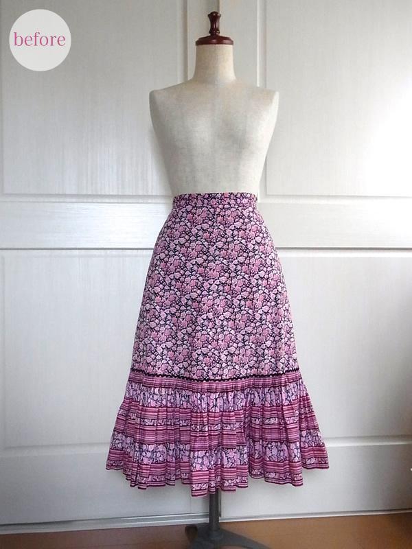 リメイク前のスカート