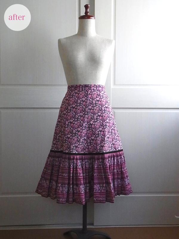 リメイク後のスカート