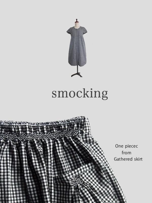 ワンピースからギャザースカート