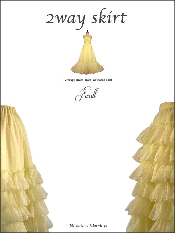 ヴィンテージドレスから2wayフリルスカート