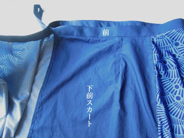 リメイクラップスカートの下前スカート