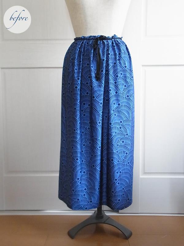 リメイク前の前ギャザースカート
