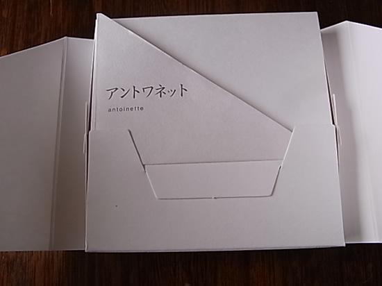 京飴クロッシェ