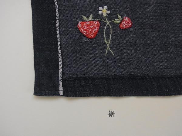 いちご刺繍スカートの裾仕様