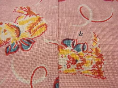 袋縫い表から見た写真