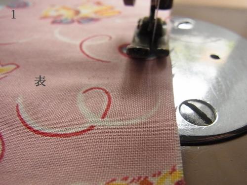 袋縫い地縫い