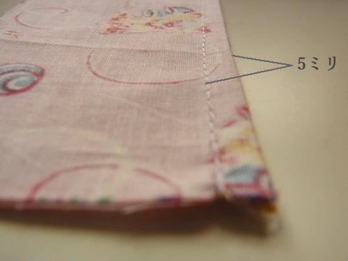 袋縫いの2番目のステッチ