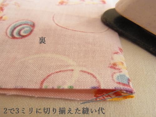 袋縫い工程途中のアイロン作業