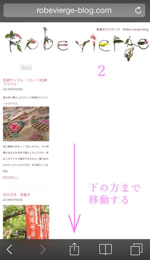 購読メール配信説明2