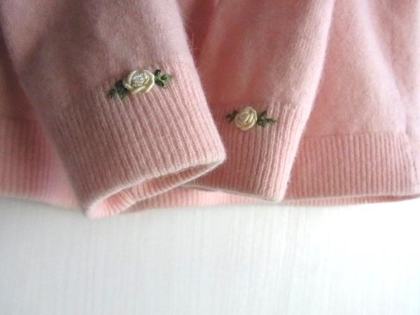 簡単リメイクカーディガンの袖口の刺繍
