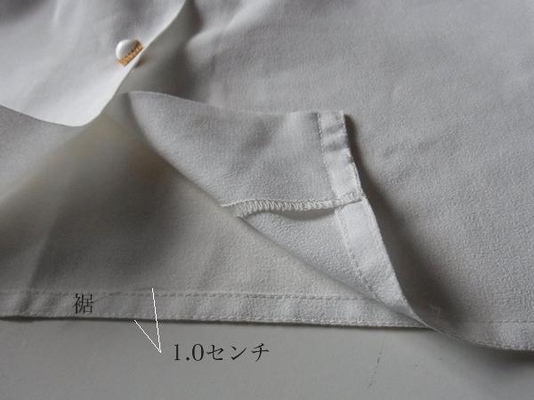 いちご刺繍ブラウスの裾仕様