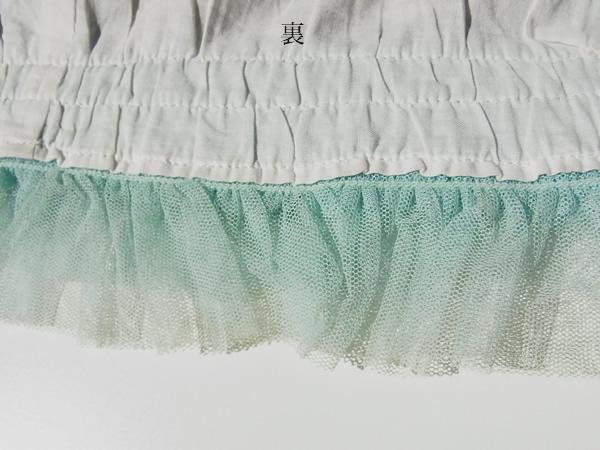 裾チュールフリル付きスカート裏