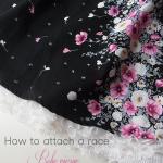 スカート裾・フリルの付け方