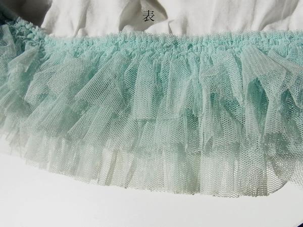 裾チュールフリル付きスカート表