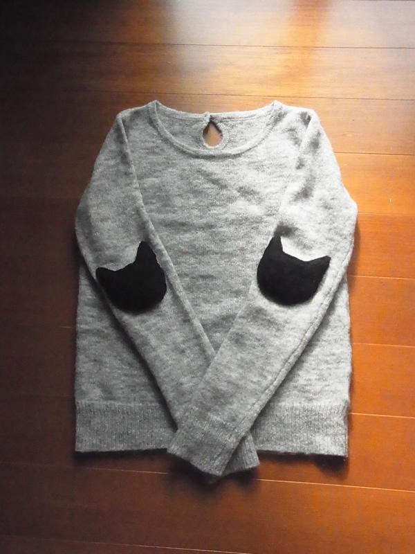 リメイク服・肘当て付きセーター