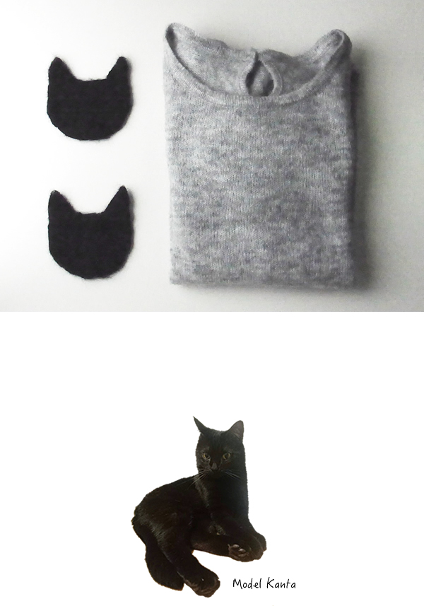 セーターと肘当て