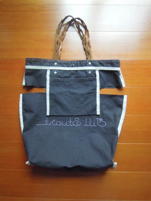 bagのサイズ変更