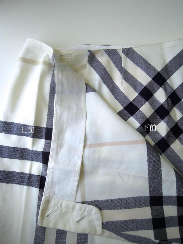 リメイク前の前スカート