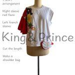 Tシャツアレンジ・King&Prince(完成編)