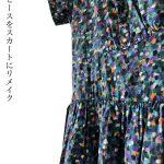 ワンピースリメイク・ヨーク&ファスナー付きスカート